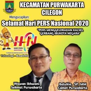 20200213_085146